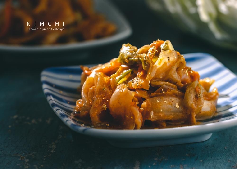 kimchi-3.jpg